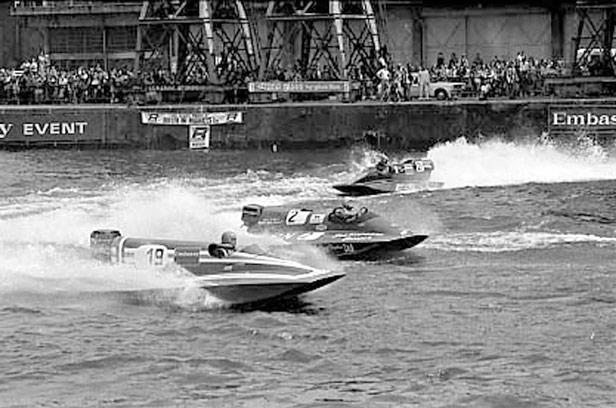 Power Boat Grand Prix, 1973